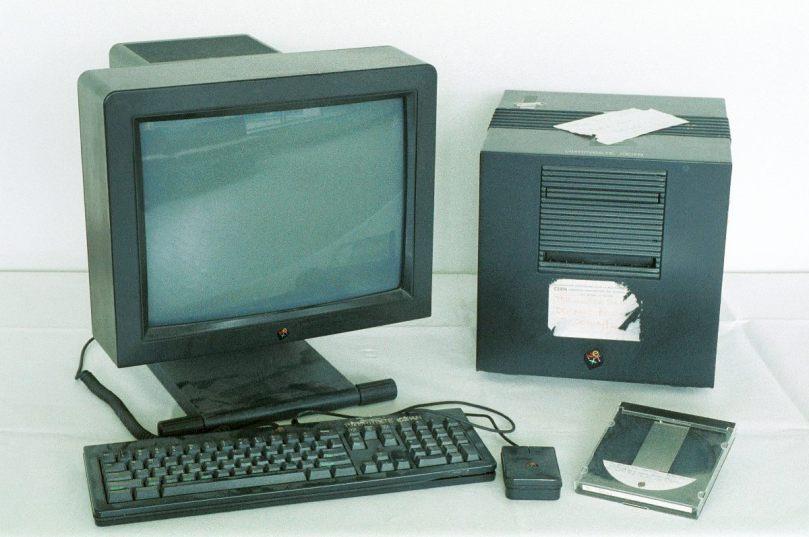 NeXTCube PC